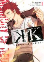 K - Memory of Red